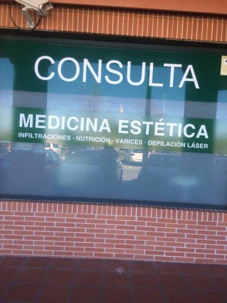 Centro Médico Estético Club de Campo